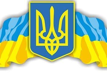 украинские законы по подросткам