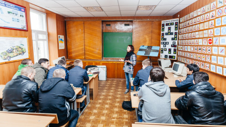 Educational activities on HIV prevention in educational establishments