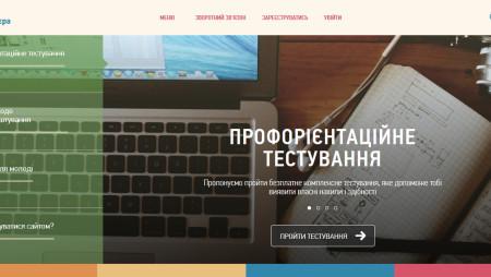 online-test