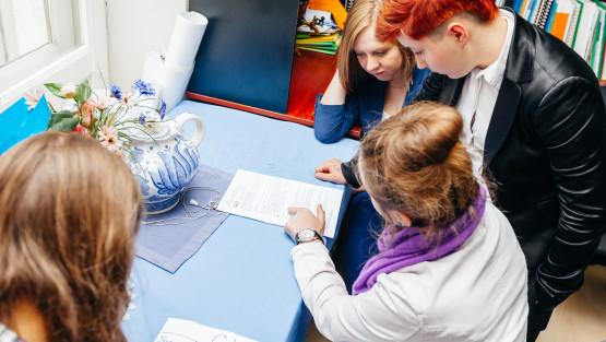 Профработа с подростками групп риска по технологии мультидисциплинарной команды