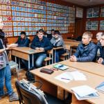 Вебинар: Мобильная работа с молодежью