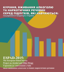 espad 2015 украина УИСИ