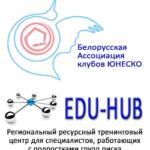 Онлайн курс «Менеджмент профилактических программ, направленных на подростков и молодежь»