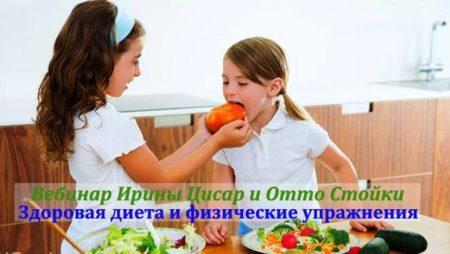 Вебинар Ирины Цисар и Отто Стойки «Здоровая диета и физические упражнения»