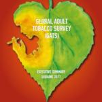 Глобальный опрос взрослых о потреблении табака (Global Adult Tobacco Survey — GATS)