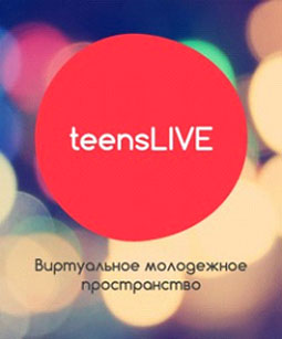 TeensLIVE