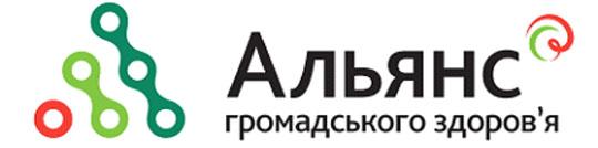 Міжнародний благодійний фонд «Альянс громадського здоров'я»