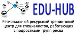 EDU-HUB