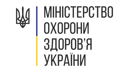 Приказ МOЗ Украины «Об образовании Постоянной рабочей группы МOЗ Украины по вопросам сотрудничества с подростками и молодежью в сфере здравоохранения»