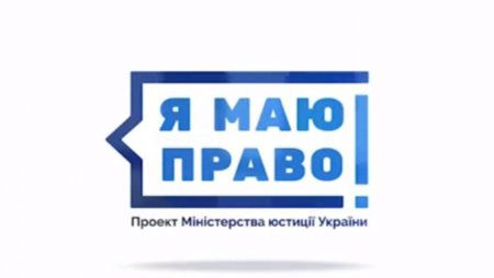 маюправо