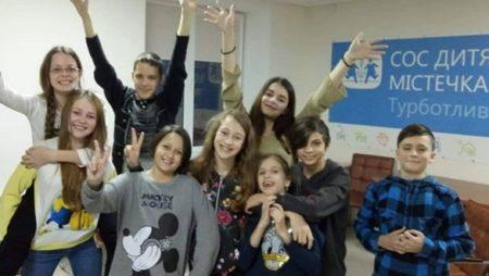 Молодежный центр СОС Дитячі Містечка Україна