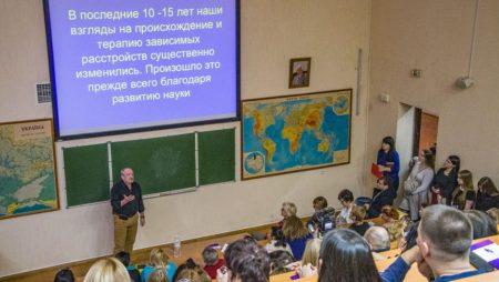 Презентация Доктора Игоря Куценка с открытой лекции «Современное состояние научных знаний о происхождении и развитии зависимых расстройств»