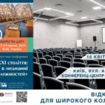 Анонс: Лекции ведущих специалистов в области детской и подростковой психиатрии состоятся в рамках Конференции 18.04.2019