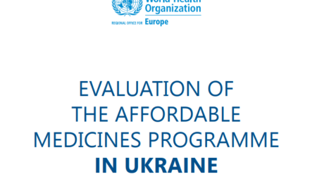 Evaluation of the Affordable Medicines Programme in Ukraine (2019)