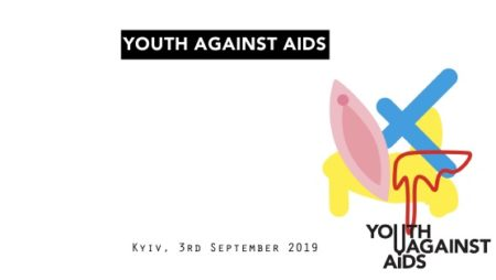 Встреча с Youth against AIDS: итоги и презентация