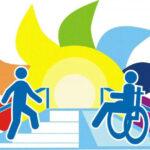 Навчальний курс «Вступ до інклюзивної освіти»(2010)