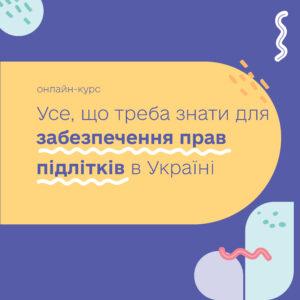 Анонс_