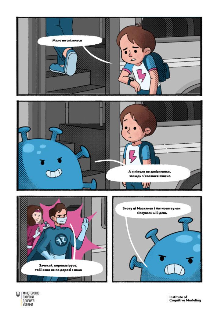 comics5