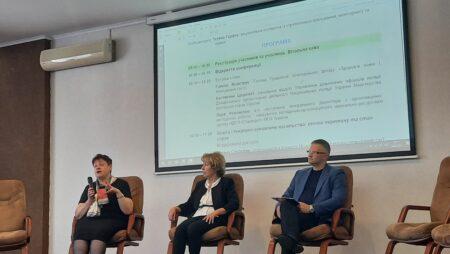 Конференція «Роль статевого виховання у профілактиці сексуального та гендерно зумовленого насильства» відбулась у Києві